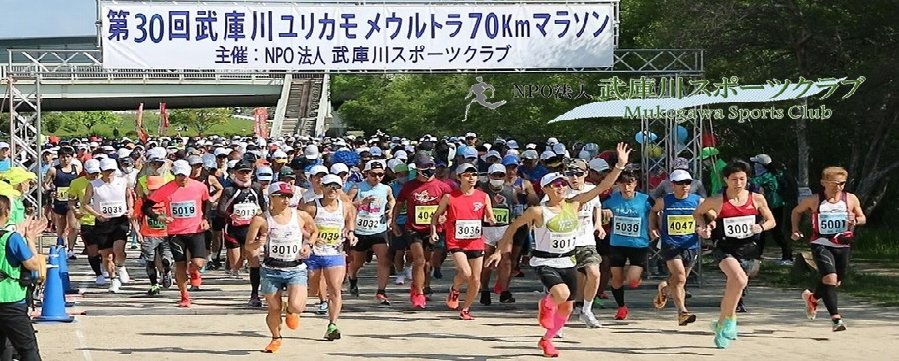 武庫川スポーツクラブ