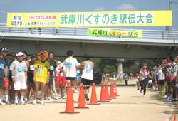2009武庫川駅伝