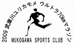 武庫川SCのクラブマーク
