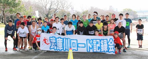http://mukogawa-sc.com/swfu/d/s-2016-2-kirokukai-50.jpg