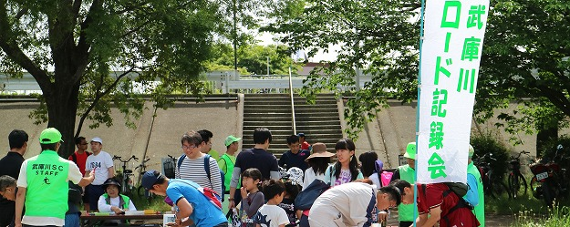 http://mukogawa-sc.com/swfu/d/s-2016-5-kirokukai-50.jpg