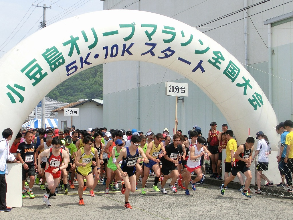 01c39ecf09 2018年小豆島マラソン10Kmの部のスタート